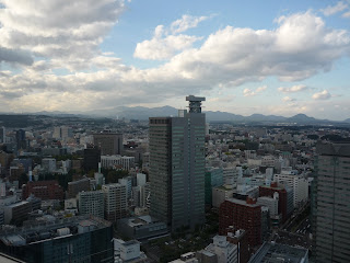 Photograph of Sendai from AER building with Sendai Daikannon in the distance
