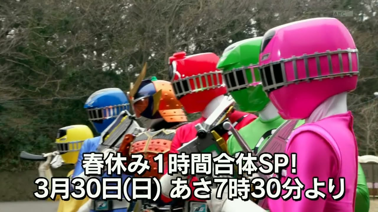 Ressha Sentai ToQGer vs. Kamen Rider Gaim TV special Sub