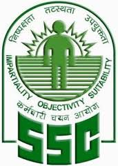 SSC Junior Engineers Recruitment 2013