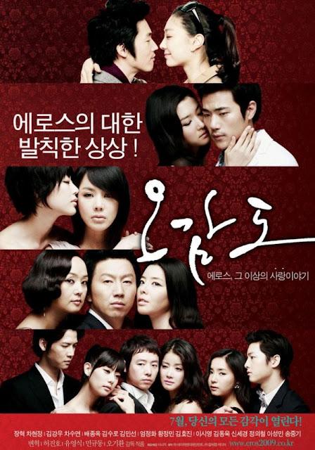 Five Senses Of Eros สัมผัสรัก ร้อน ซ่อน เร้น | ดูหนังออนไลน์ HD | ดูหนังใหม่ๆชนโรง | ดูหนังฟรี | ดูซีรี่ย์ | ดูการ์ตูน