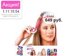Мгновенная краска (мелки) для волос