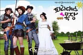 Phim Moi Tinh Dau Cua Trieu Phu