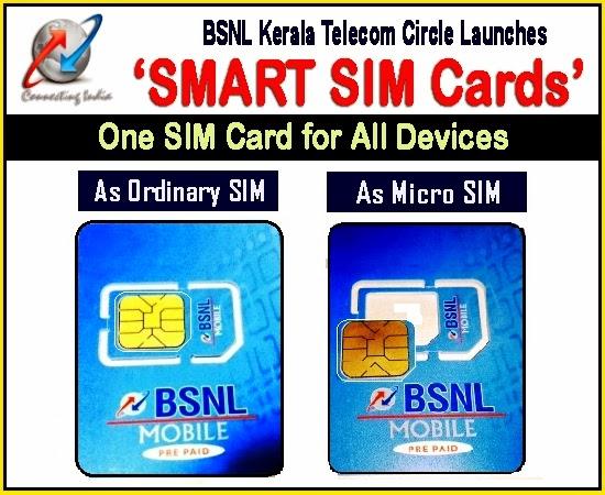 bsnl-smart-sim-cards