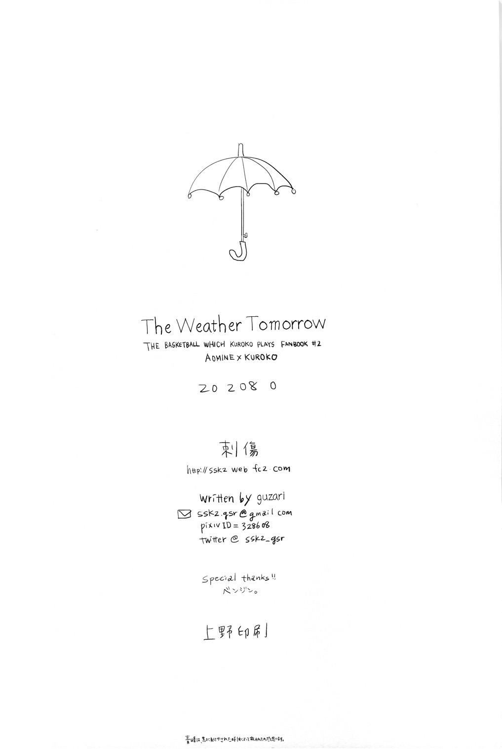 Kuroko no Basket DJ - The Weather Tomorrow chap 1 - Trang 35