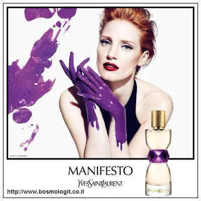 ysl manifesto perfume ad jessica chastain
