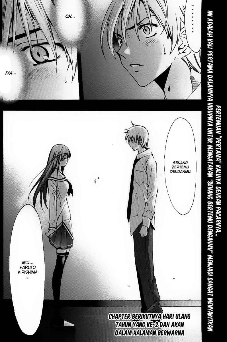 Kimi No Iru Machi page 18