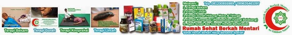 Supplier Obat Herbal | Agen Obat Herbal | Toko Obat Herbal