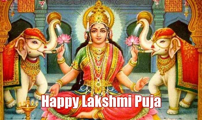 लक्ष्मी पूजनाच्या हार्दिक शुभेच्छा