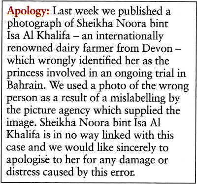 Sheikha Noora bint Isa Al Khalifa