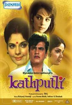 Kathputli (1971 - movie_langauge) - Jeetendra, Mumtaz, Helen, Master Bhagwan, Agha, Jalal Agha, Manmohan, Leela Mishra, Malika, Bhola, Brij, Asha Chandra, Master Chicoo, Dilip Dutt, Fazlu