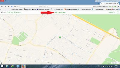 طريقة تحديد مكان الايفون االمفقود شرح بالصور find my iphone pc