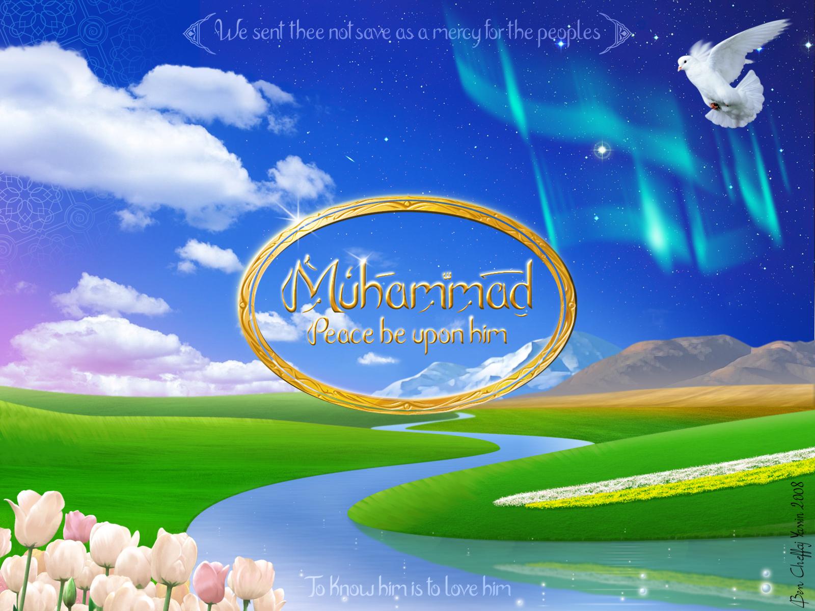 http://2.bp.blogspot.com/-HEGTUtNu7wg/TbHAjT2_MLI/AAAAAAAAAAc/pAsA2f4J_LQ/s1600/Islamic_wallpaper___landscape_by_NeoYas.jpg