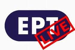 Watch ERT Live