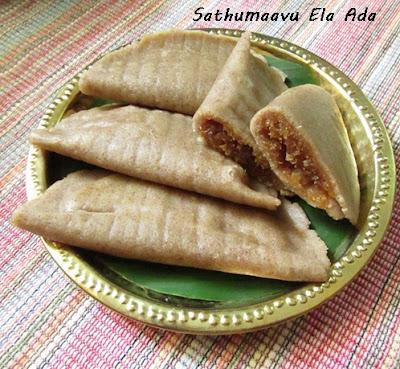 Sathu Maavu Ela Ada