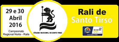 Rali de Santo Tirso (INSCRITOS, ACESSOS, HORÁRIOS, MAPA, TEMPOS ONLINE)