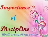 200 words essay on importance of discipline