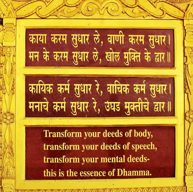 spiritual quotes of dhamma