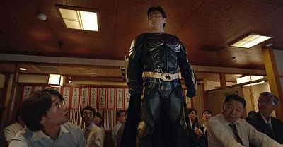 Batman Japão