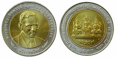 10 Baht bimetallic coin 60 years NESDB