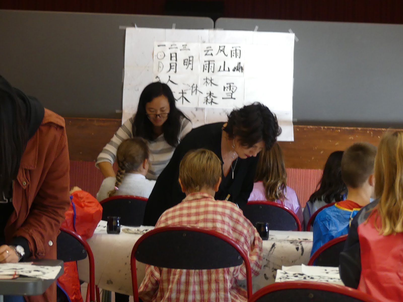Calligraphie chinoise avec l'Institut Confucius d'Angers