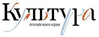 "Журнал ""Культура"""