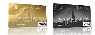 Islamic Banking Credit Card