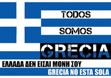 Appeal for solidarity with the people of Greece / Apelo à solidariedade com o povo da Grécia