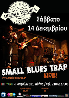 oi-small-blues-trap-sto-double-trouble