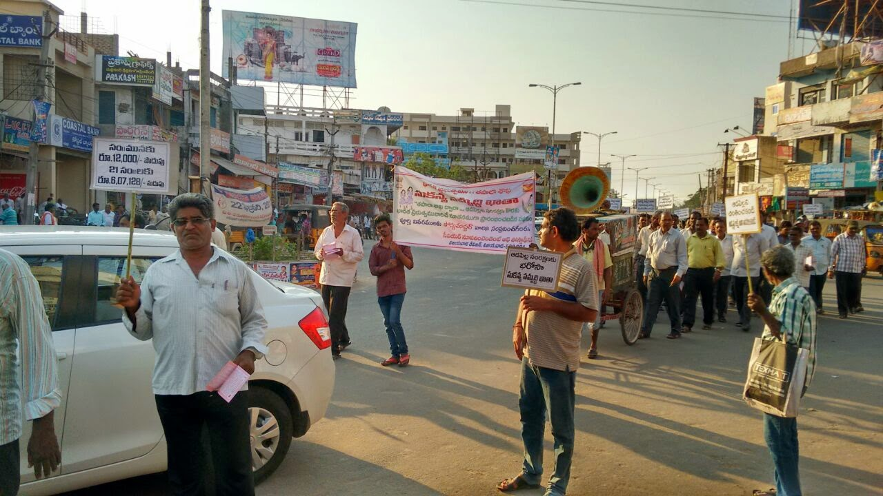 Rally on Sukanya Samrudhi account at Vuyyuru town of Vijayawada Dn on 13.3.15 By SSP and team