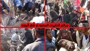 لا للعدوان على اليمن