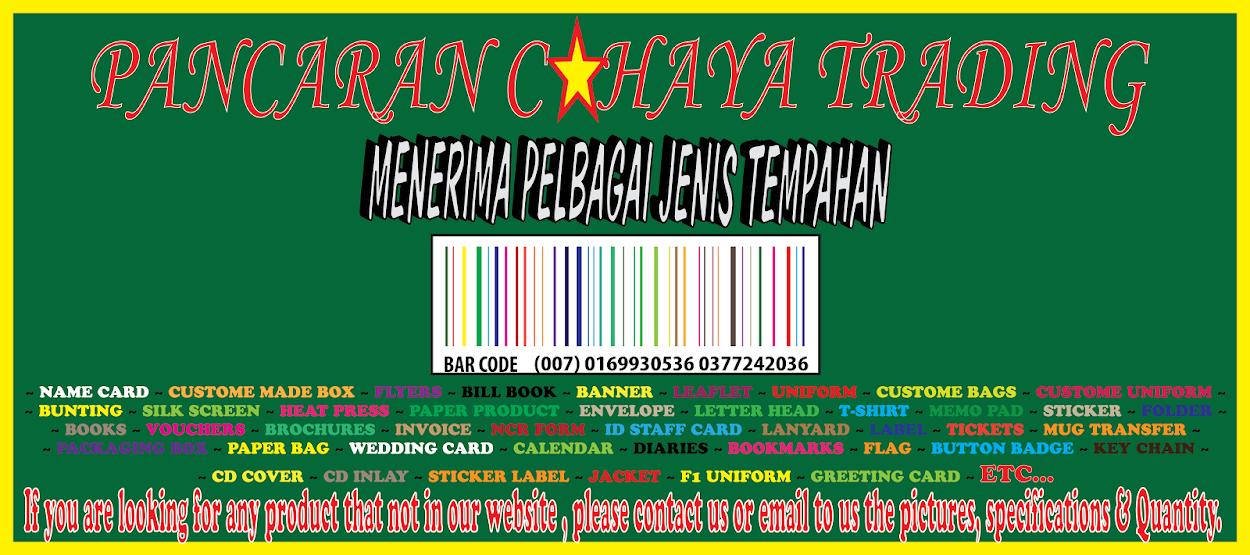 malaysia printing murah malaysia cheap print