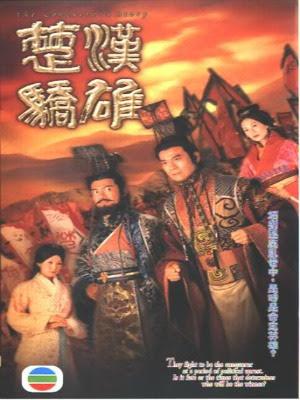 phim Hán Sở Bá Vương - The Conquerors Story