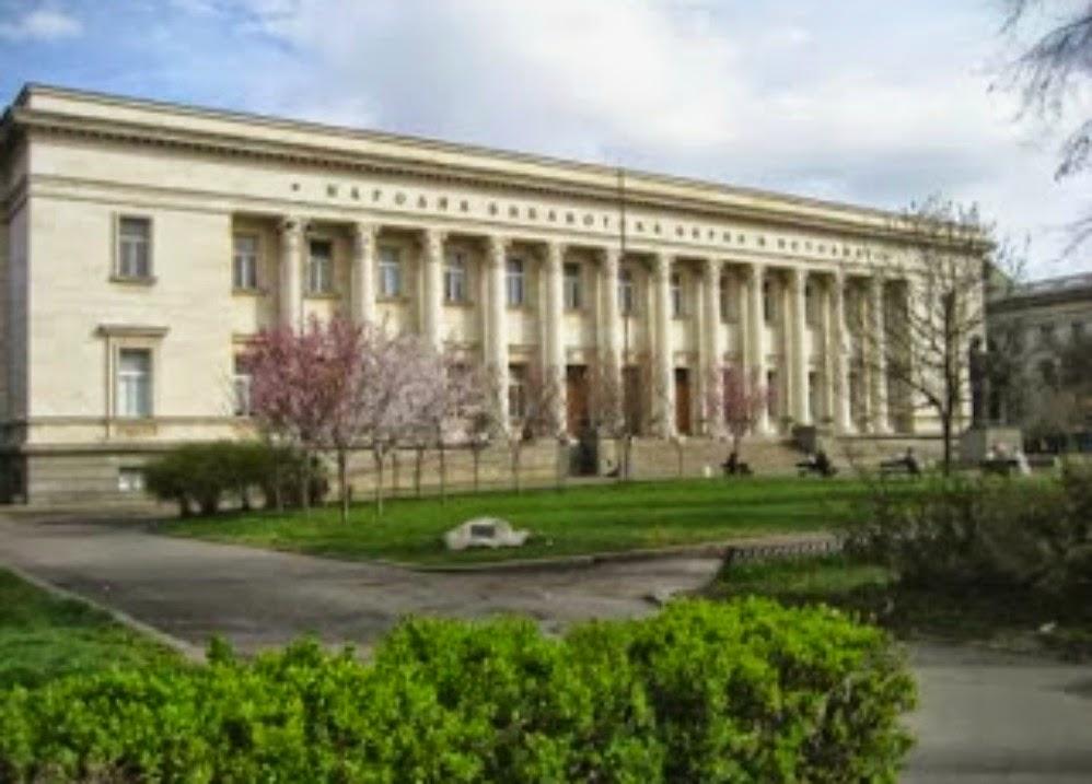 Biblioteca Nacional Santos Cirilo y Metodio