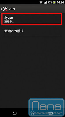 android l2tp vpn 10