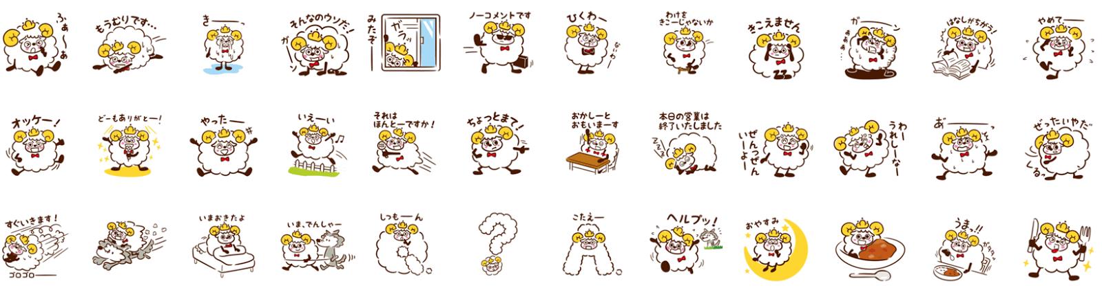 http://line.me/S/sticker/1065379