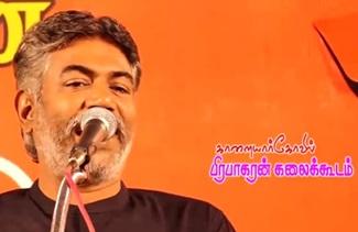 Humayun Speech at Paramakudi