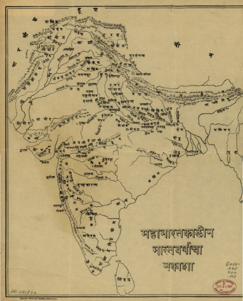 india as all of us know is the 7th largest country in the world in very old ages geography of india was not same as today it is