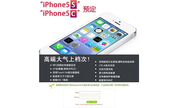 China Telecom Starts Pre-Booking of iPhone 5S and iPhone 5C