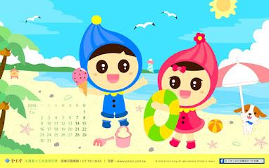 7月夏日優游去桌曆