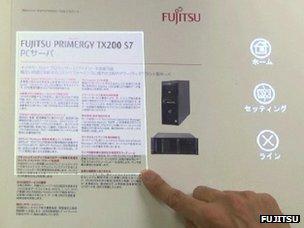 Fujitsu mahu buat kertas jadi touch screen