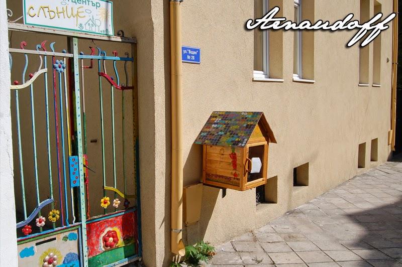 Книжна къщичка