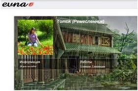 Мой магазин на evna.by