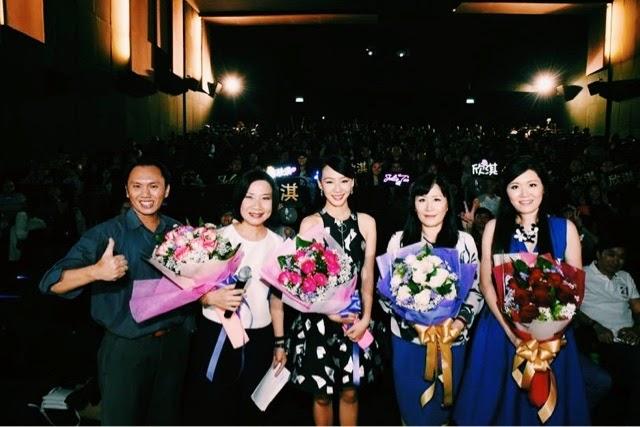 Julie Tan 陳欣淇 , Anna Lim 林安娜 ; MYSTERY 秘術 秘术 中国电影 at Filmgarde Cineplex Bugis+, Singapore