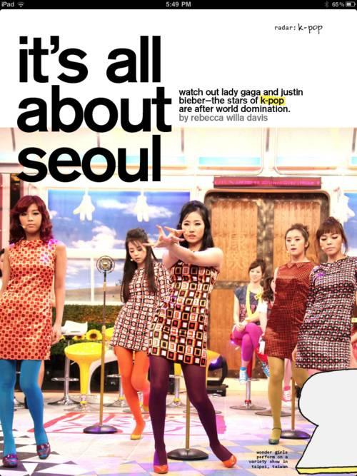 Fashion Girls 2011