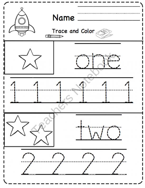 Space No Prep Packet ~ Preschool Printables