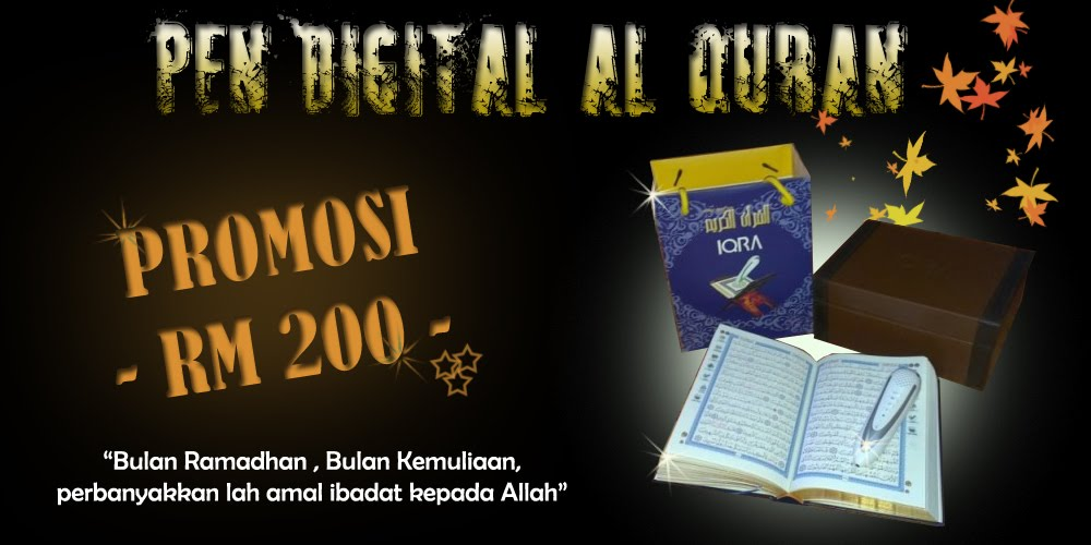 Pen Digital Al-Quran