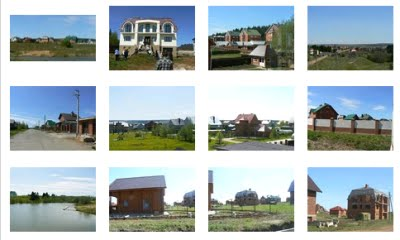Протасы (продажа элитных домов, земли)