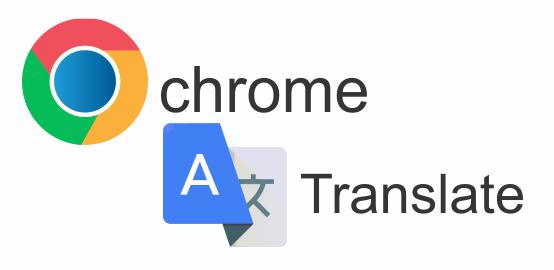 Cara Menggunakan Fitur Translate di Google Chrome Desktop