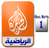 ?????? ???? ??????? ???????? ?????? ???????? ?????? ???? ???? ??????? Watch Al Jazeera 1 Live Channel Streaming