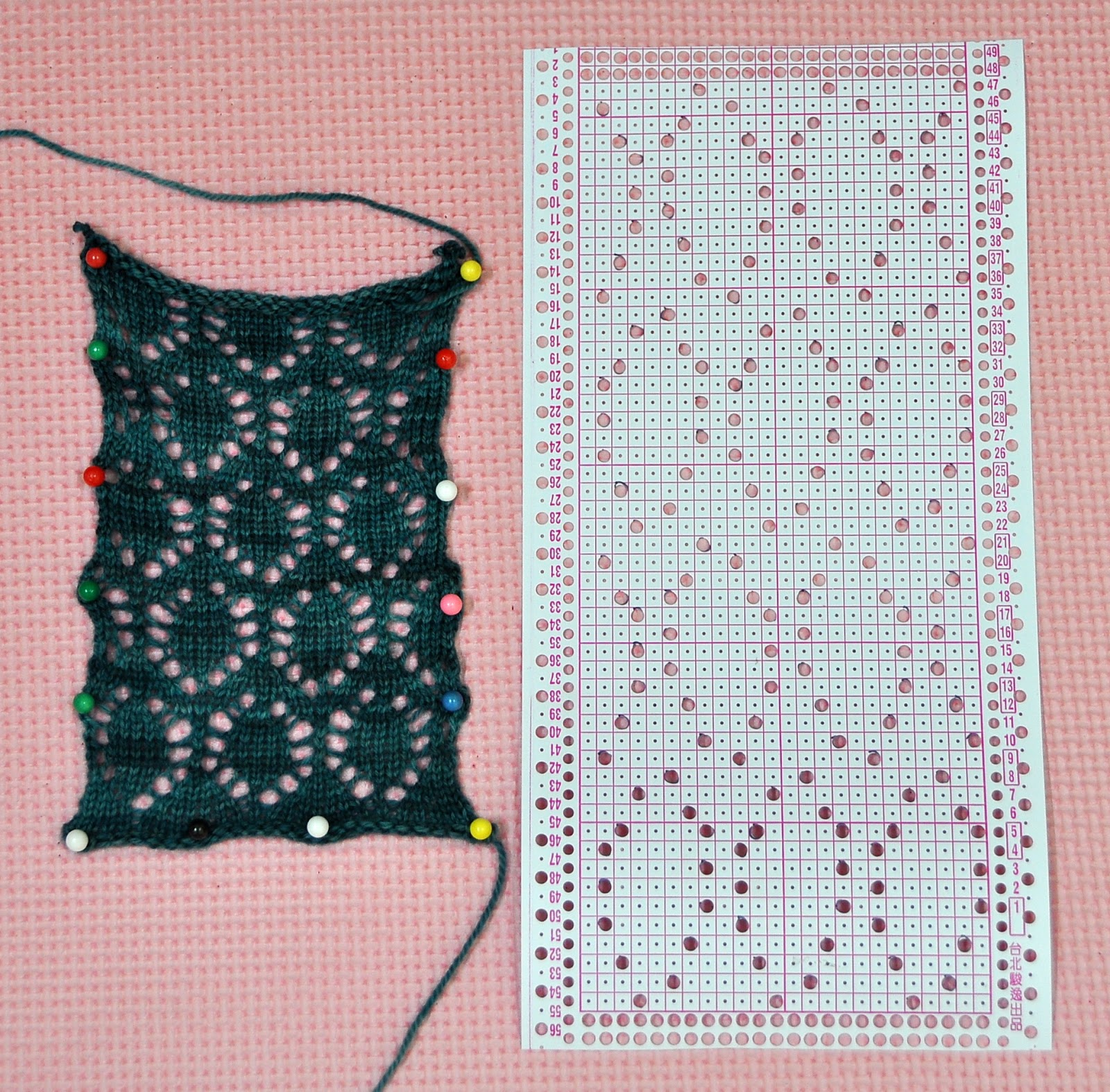 KnitterPat: My First Punch Card